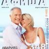 Журнал Афиша за Июль 2012