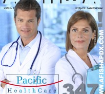 Журнал Афиша за Июнь 2012