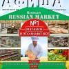Журнал Афиша за Август 2012