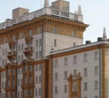 МИД сообщил о вступлении в силу 9 сентября визового соглашения России и США
