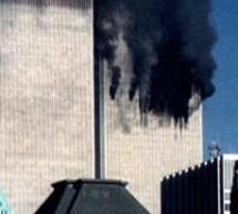 В США жертв терактов 11 сентября помянули в одиннадцатый раз