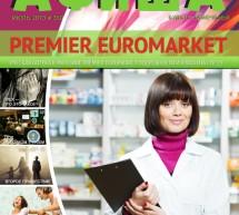 Журнал Афиша за Июль 2013