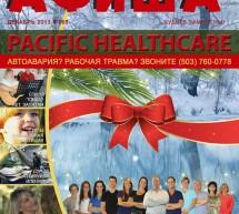 Журнал Афиша за Декабрь 2013