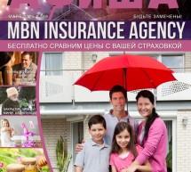 Журнал Афиша за Март 2014