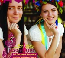 Журнал Афиша за Июль 2015