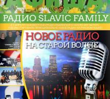 Журнал Афиша за Апрель 2015