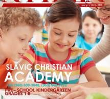 Журнал Афиша за Август 2015