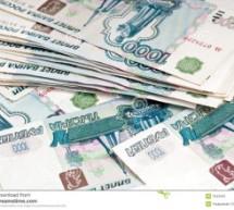 Россия ежегодно теряет порядка 40 млрд рублей из-за коррупционных преступлений