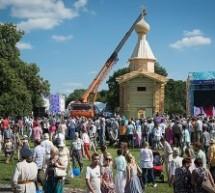 Собянин открыл фестиваль варенья