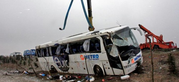 Крупное ДТП с туристическим автобусом произошло на юго-западе Турции