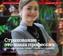 Журнал Афиша за Декабрь 2015