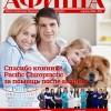 Журнал Афиша за Апрель 2016