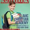 Журнал Афиша Август 2016