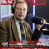 Журнал Афиша за Февраль 2016