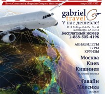 Журнал Афиша за Март 2016