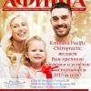Журнал Афиша Январь 2016