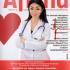 Журнал Афиша | Январь 2018