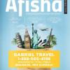 Журнал Афиша | Июнь 2018