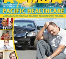 Журнал Афиша за Апрель 2014