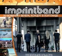 Журнал Афиша за Ноябрь 2014