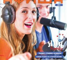 Журнал Афиша за Июнь 2015