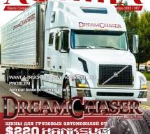 Журнал Афиша за Октябрь 2015