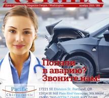 Журнал Афиша за Ноябрь 2015