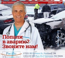 Журнал Афиша за Январь 2016