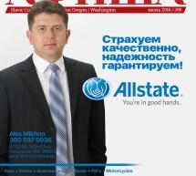 Журнал Афиша Июнь 2016
