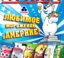Журнал Афиша за Май 2016