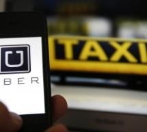 Uber становится одной из самых убыточных компаний за всю историю!