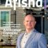 Журнал Афиша | Декабрь 2018