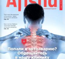 Afisha Magazine | March 2019 | Март 2019