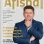 Журнал Афиша   Май 2019   May 2019