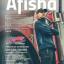 Журнал Афиша   Июнь 2019