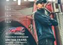 Журнал Афиша | Июнь 2019
