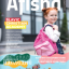 Журнал Афиша   Август 2019